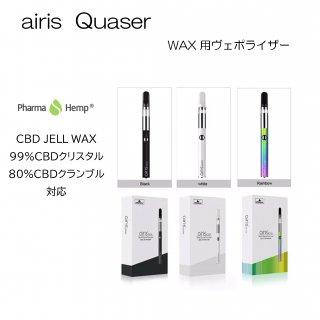 WAX用ヴェポライザー airis Quaser