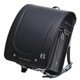新幹線ランドセル【E5系 はやぶさバージョン】
