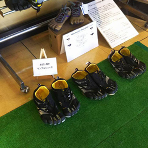 Vibram Five Fingersのサイズ計測