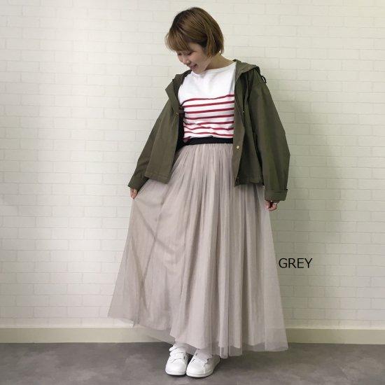 dolly sean - チュール×サテンリーバーシブルスカート(ロング丈)