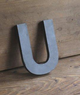 メタルアルファベット 【 U 】[LY]