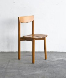 Pierre Gautier-Delaye  chair[AY]