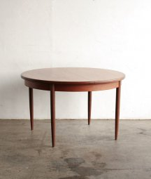 G-plan フレスコ ダイニングテーブル[LY]