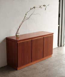 Sideboard / Scovby[LY]