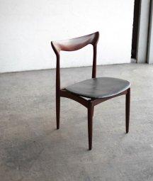 Bramin dining chair[AY]
