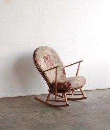 ERCOL grandpa rocking chair[LY]