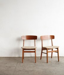 Farstrup møbler / Dining chair [LY]