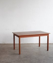 extension table / Troeds[LY]