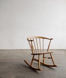 ERCOL smoker's rocking chair [AY]