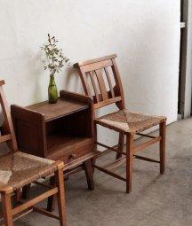chapel chair