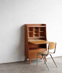 Bureau[AY]