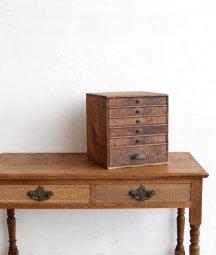 desktop chest