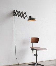 SIS scissor lamp[AY]