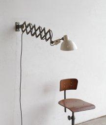 VEB reif dresden scissor lamp[AY]