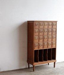 oak cabinet[AY]