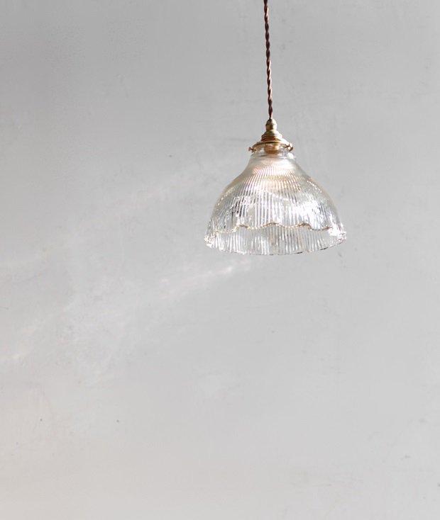 Holophane lamp shade[LY]