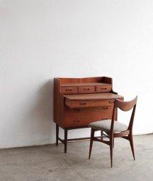 Bureau chest[LY]