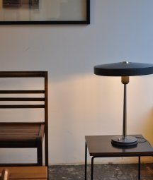 Philips lamp by Louis Kalff [AY]