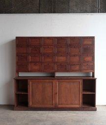 large cabinet[AY]