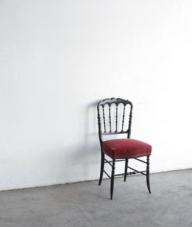 napoleon trois chair[LY]