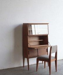 bureau cabinet[LY]