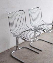 Tubular chrome chair[LY]