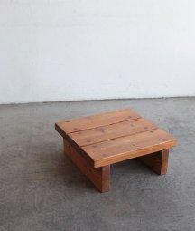low table[LY]