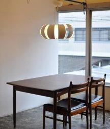 Lamp  [DY]