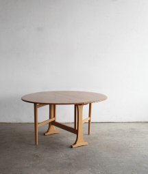 ERCOL gate leg table[LY]