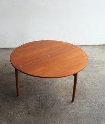 coffee table / Poul M. Volther[AY]