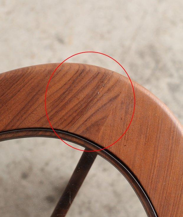 coffee table / G-plan [AY]
