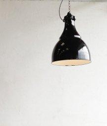 enamel lamp[AY]