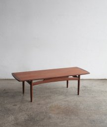 G-plan centrer table[LY]