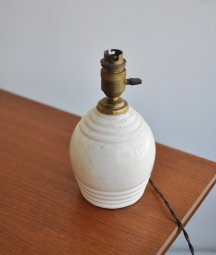 desk lamp [LY]
