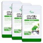 イチョウ葉&DHA・EPA 約1か月分×3袋 C-107-3