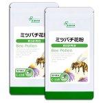 ミツバチ花粉(ビーポーレン) 約3か月分×2袋 C-118-2