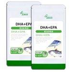 マグロのDHA+EPA 約3か月分×2袋 C-137-2