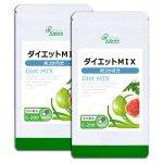 減肥丸 約3か月分×2袋 C-200-2