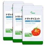 トマトダイエット 約1か月分×3袋 C-226-3
