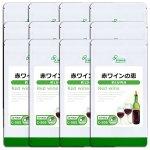 赤ワインの恵 約1か月分×12袋 C-505-12