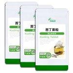 苦丁茶粒 約1か月分×3袋 T-626-3