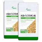 大豆イソフラボン粒 約3か月分×2袋 T-713-2