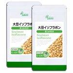 純大豆イソフラボン 約3か月分×2袋  C-125-2