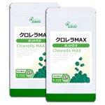 クロレラMAX 約3か月分×2袋 T-725-2
