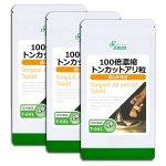 100倍濃縮トンカットアリ粒 約1か月分×3袋 T-641-3