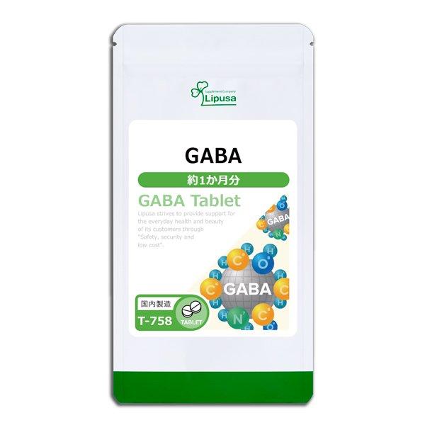 GABA 約1か月分 T-758