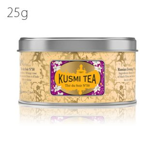 KUSMI TEA 夜の紅茶 50番 25g缶<img class='new_mark_img2' src='//img.shop-pro.jp/img/new/icons20.gif' style='border:none;display:inline;margin:0px;padding:0px;width:auto;' />
