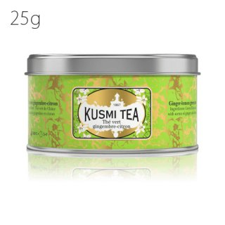 KUSMI TEA ヴェール・ジンジャーシトロン 25g缶<img class='new_mark_img2' src='//img.shop-pro.jp/img/new/icons20.gif' style='border:none;display:inline;margin:0px;padding:0px;width:auto;' />