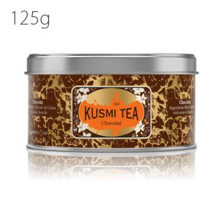KUSMI TEA チョコレート 125g缶<img class='new_mark_img2' src='//img.shop-pro.jp/img/new/icons20.gif' style='border:none;display:inline;margin:0px;padding:0px;width:auto;' />