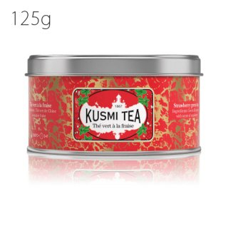 KUSMI TEA ヴェール・ストロベリー 125g缶<img class='new_mark_img2' src='//img.shop-pro.jp/img/new/icons20.gif' style='border:none;display:inline;margin:0px;padding:0px;width:auto;' />